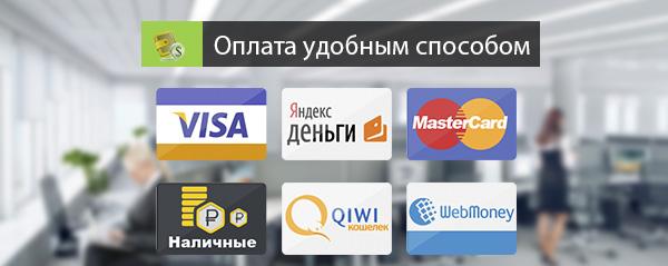 ремонт ноутбуков в Киеве