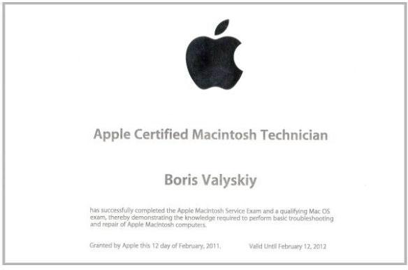 Sertificat specialista Замена экрана iPhone 4