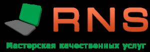 RNS Логотип